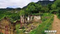 发现之旅黔西北秘境纪录片《走近石门坎》