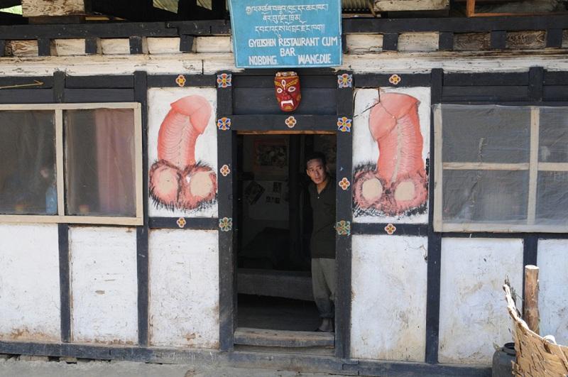 不丹人的图腾