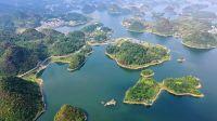 贵阳百花湖景如画 百余个岛屿峰峦起伏