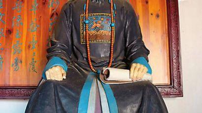 云南通海:赵城,一代忠厚名臣 家风激励后人(图)