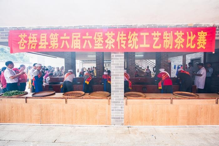 茶艺竞赛现场(何华文)