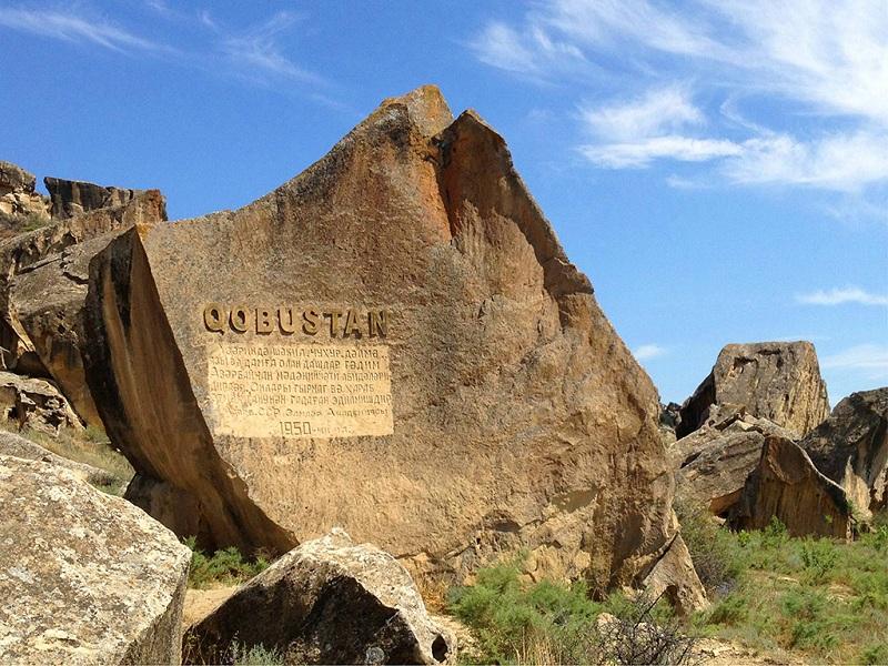 阿塞拜疆文明的发源地