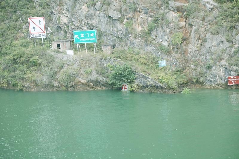 图1:三峡库区175米蓄水巫山小三峡龙门峡口水位达174米   唐探峰摄