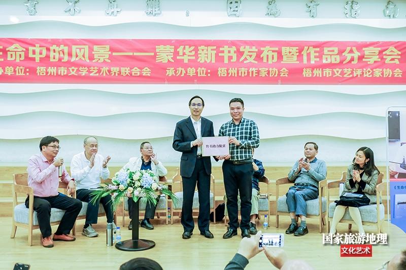 5、分享会上,作家蒙华把现场义卖所得的图书款项捐给贫困学子。(何华文)