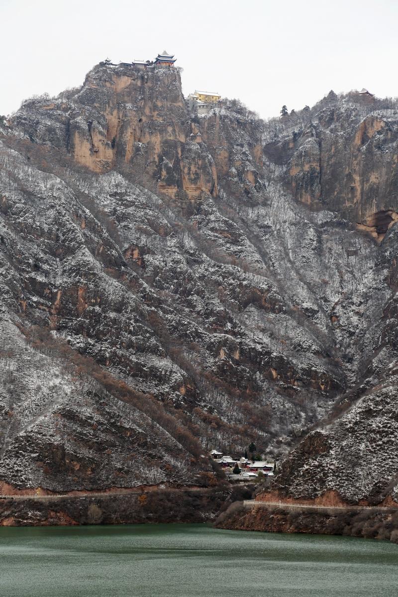 05——2020年11月21日拍摄的甘肃省平凉市崆峒山雪景。