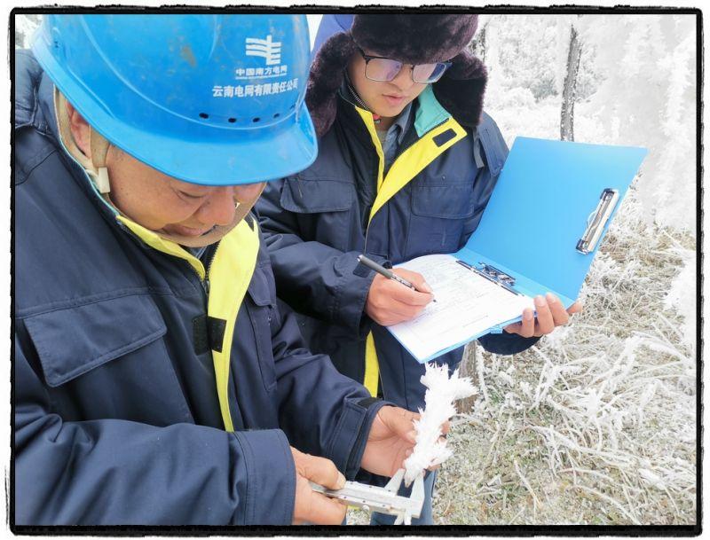 1月10日,结合观冰现场线路的覆冰类型,输电管理所线路四班工作人员王贵林为新员工现场科普雨凇、雾凇、混合淞的特点及不同类型的覆冰对输电线路的影响。(吴兴斌)