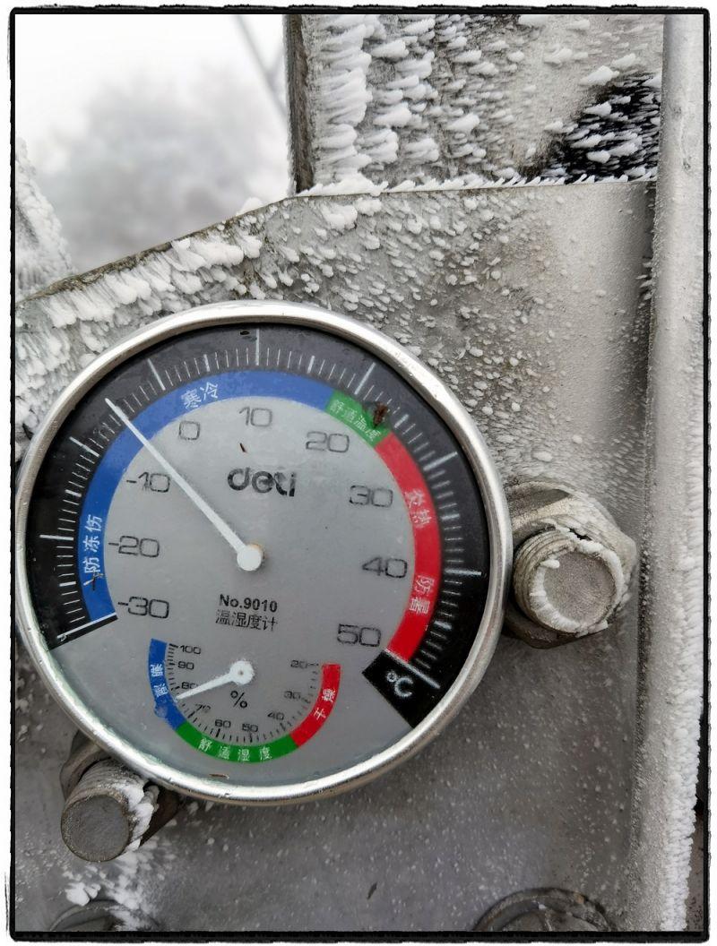 新年寒潮来袭。预计1月10至11日冷空气还将继续加强,曲靖市大部分地区最高气温将降至0℃左右,最低气温将降至-4℃以下,北部高海拔山区最低气温将降至-10℃以下。(刘锦)