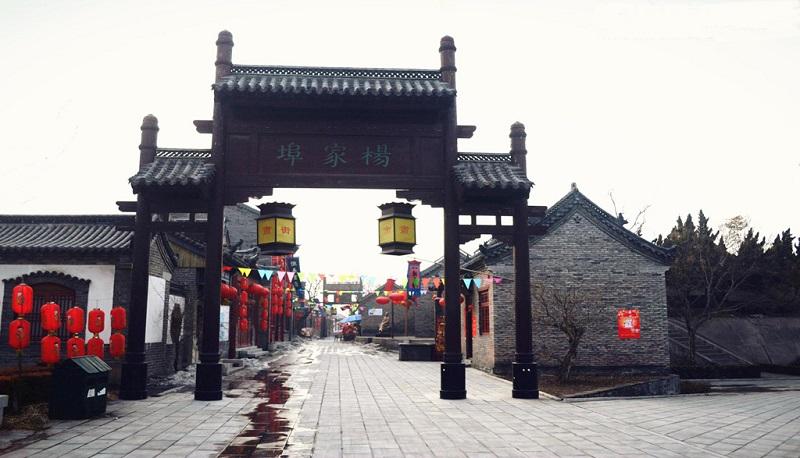 杨家埠民谷大观园