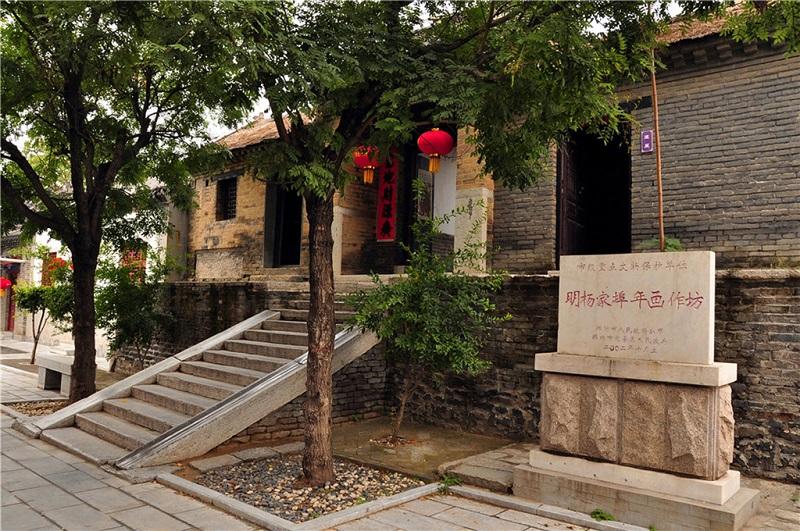 杨家埠明代年画作坊