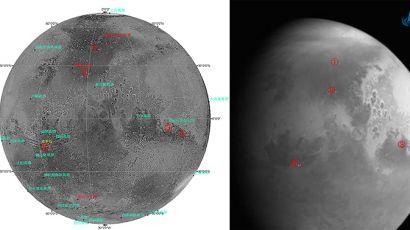 """国家航天局公布""""天问一号""""在距离火星约220万公里处获取的首幅火星图像"""