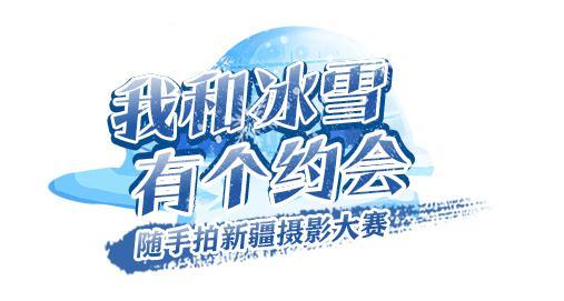 http://www.weixinrensheng.com/lvyou/2616012.html