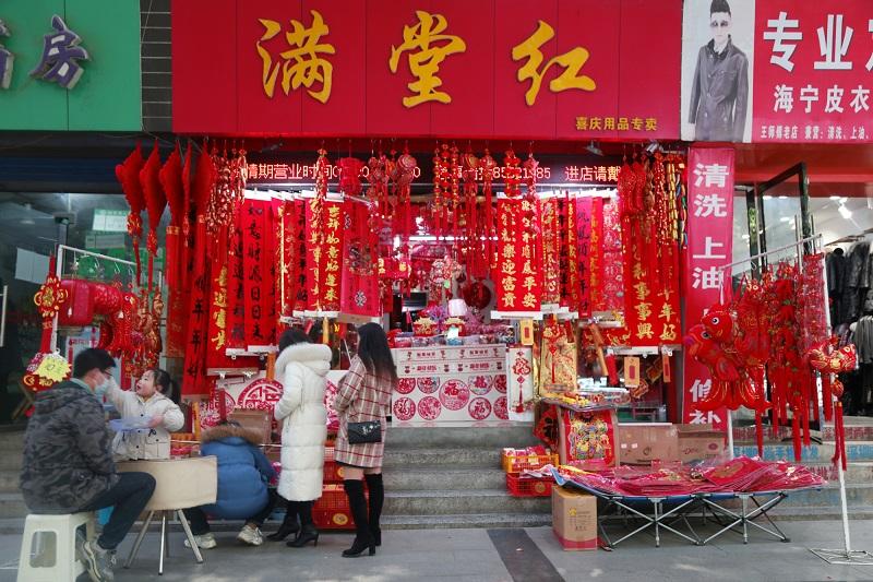 图9:巫山满堂红红向全县   唐探峰摄