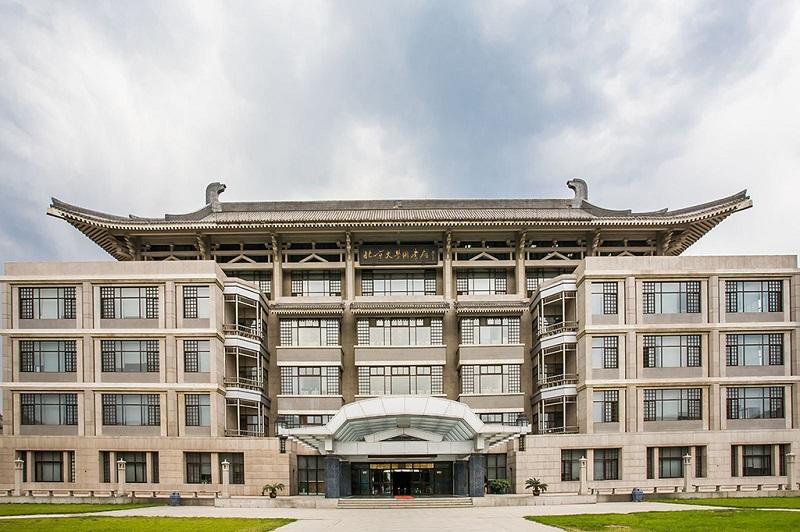 北京大学图书馆建筑外貌