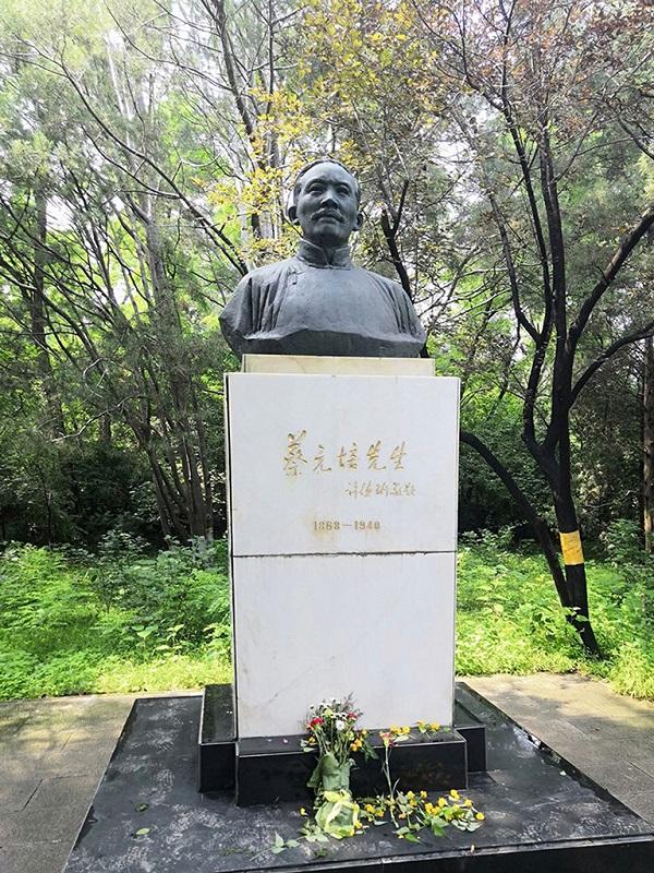 蔡元培先生塑像