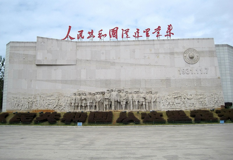 瑞金历史博物馆