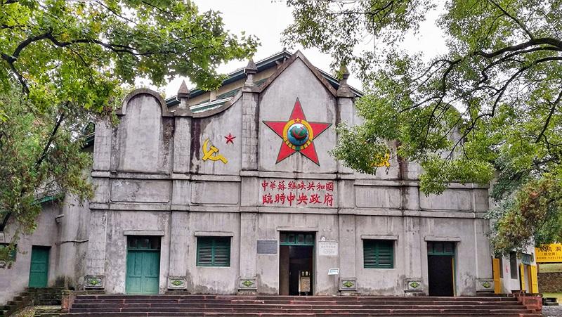 瑞金临时中央政府