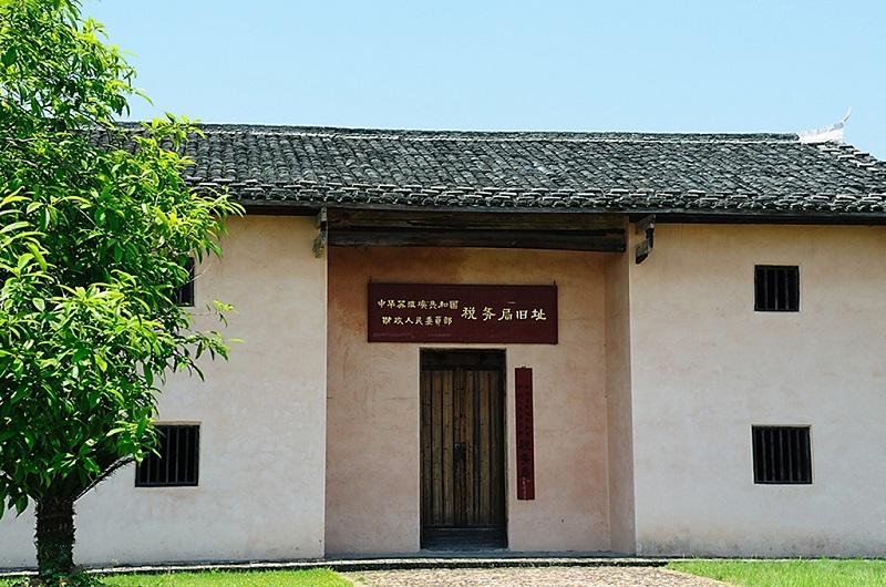 瑞金中央政府税务局旧址
