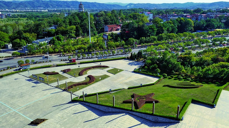 中华苏维埃纪念园
