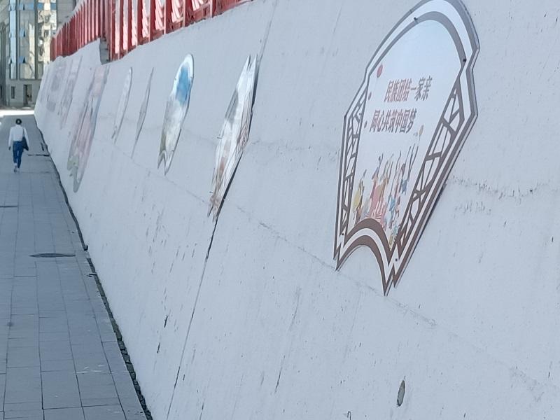 山城文化墙