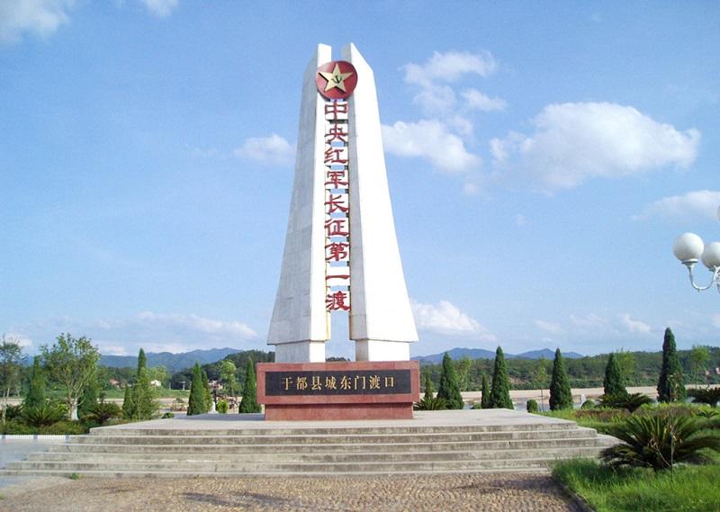 红军长征第一渡纪念碑