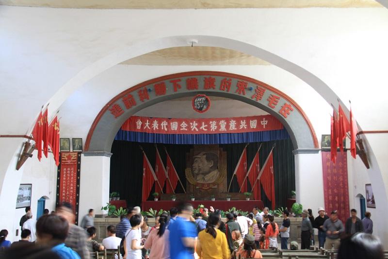 延安杨家岭革命旧址--七大会址