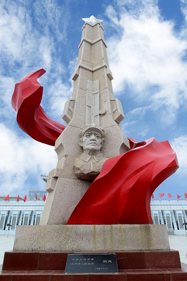 红飘带红军纪念碑