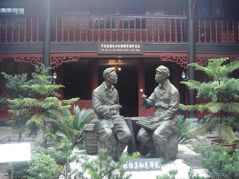 贵州遵义会议会址景点