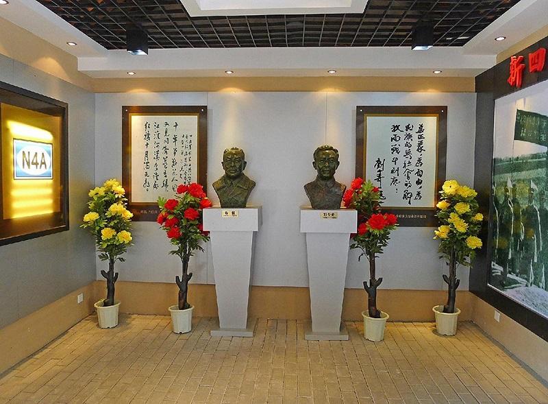 阜宁县停翅港是新四军军部旧址