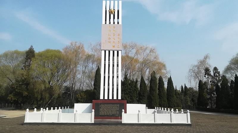 坐落在建湖境内的华中鲁迅艺术学院殉难烈士纪念碑