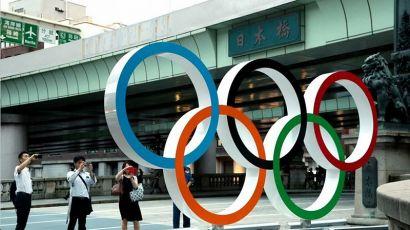 """走进""""奥运之城""""——东京(图)"""