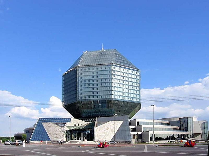 白俄罗斯国家图书馆