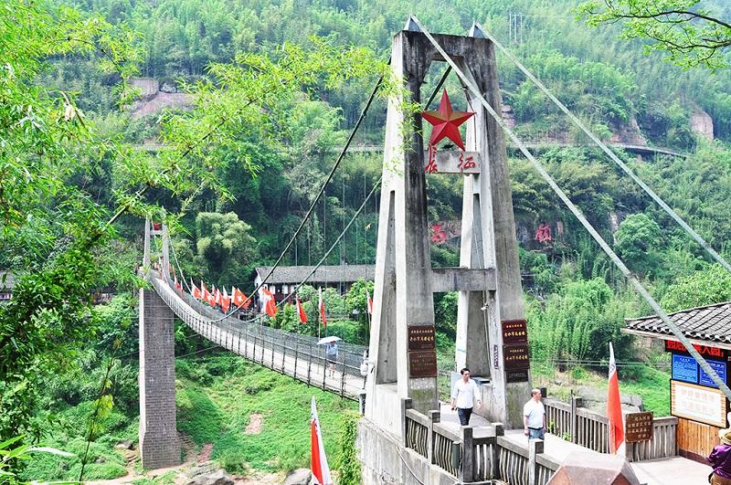 赤水河上的红军长征桥