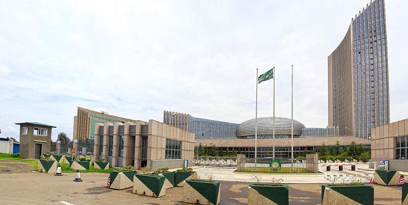 非洲联盟的新总部