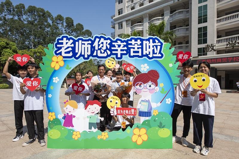 9月9日,广西梧州商贸学校的新生代表和老师同框合影,共贺教师节,表达对老师的尊敬、爱戴和感谢 。