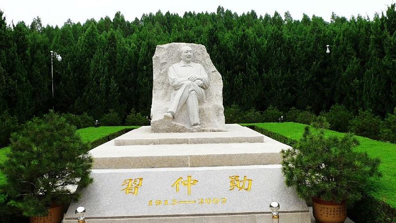 习仲勋之墓