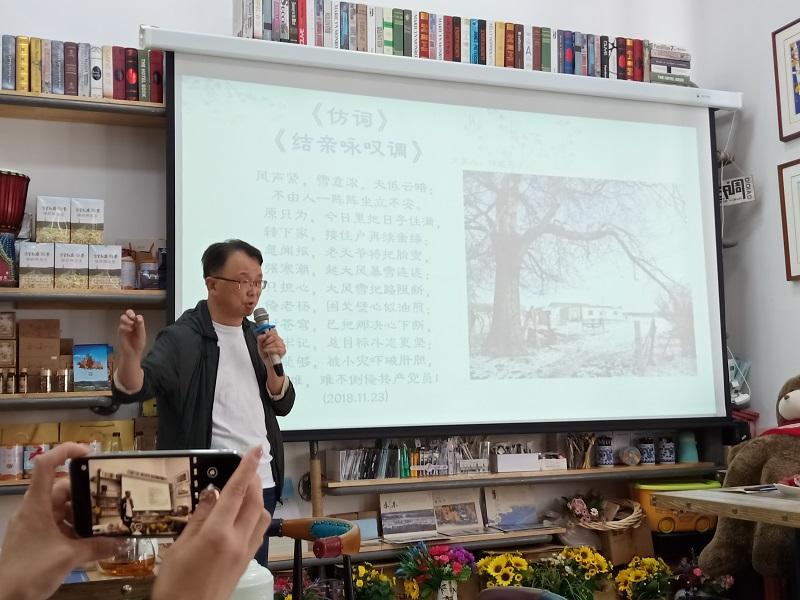 """这是9月19日拍摄的新疆阿勒泰地区文学艺术界联合会在克兰春天书苑举办""""迎国庆 度中秋""""主题诗会的活动现场 (4)"""
